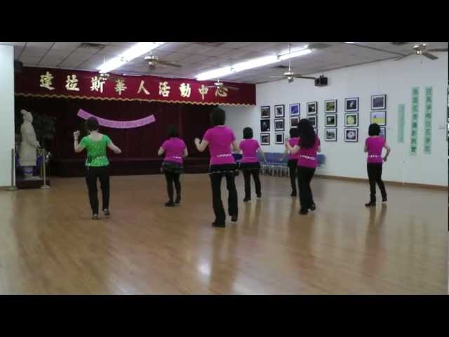 Love On Top -Line Dance (Demo & Teach)