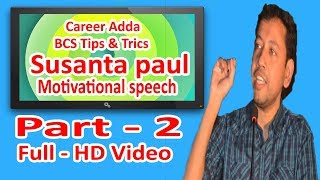 BCS preparation tips and trick by Susanta paul in Career adda part two