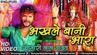 download lagu भखले बानी भारा  Bhakhle Bani Bhara  Latest gratis