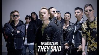 TOULIVER X BINZ  THEY SAID  OFFICIAL MV