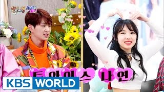 "Onew ""My ideal type is TWICE Nayeon"" [Happy Together / 2016.10.27]"