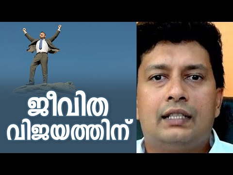 Malayalam Life Changing SpeechMotivationalInspirational for...
