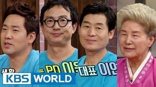 download lagu Happy Together - Summer Special Sam Kim, Lee Yeonbok, gratis