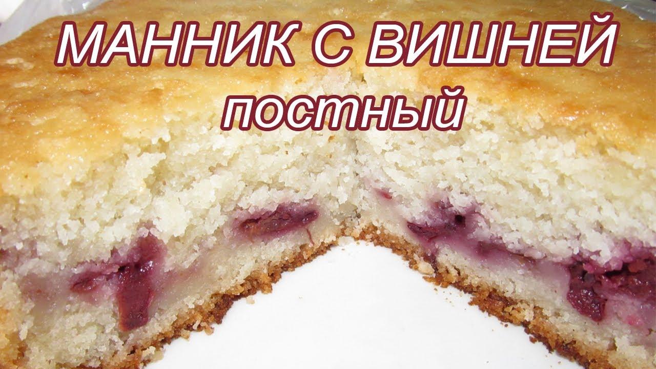 Постный пирог в мультиварке с вишней рецепты с фото