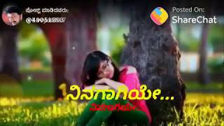 Ninagaagiye Ninagaagiye || Kannada Melody Song || Nannusire Movie Song   kannada status videos