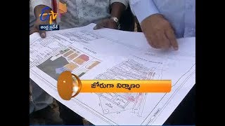 Andhra Pradesh | 1st February 2018 | ETV 360 7:30 AM News Headlines