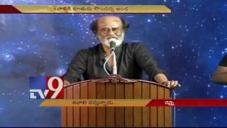 Rajinikanth's call sheet for political role ! - TV9