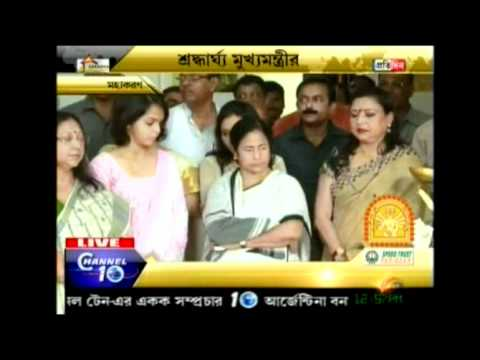 CM Ms. Mamata Banerjee pays tribute to Mahanayak Uttam Kumar at Writers