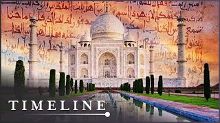 Paradise Found (Islamic Culture Documentary) | Timeline