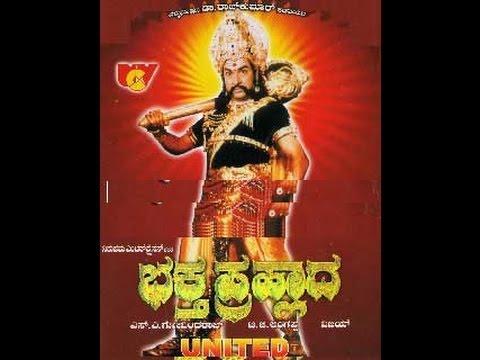 Full Kannada Movie 1980 | Bhakta Prahlada | Dr Rajkumar, Saritha, Ananth Naag. video