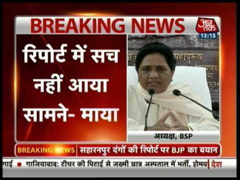 Mayawati blames BJP, SP for fanning Saharanpur riots