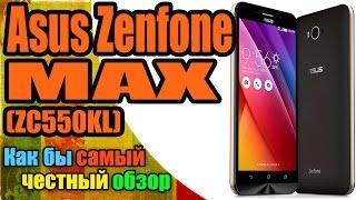 #Asus Zenfone Max (ZC550KL) - #Полный обзор и тест Cупер автономного смартфона.