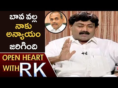 Kadapa Mayor Ravindranath About His Bonding With Sister & Brother In Law | Open Heart With RK | ABN