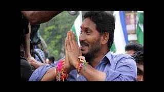 YS Jagan LIVE  Public Meeting @ East Godavari