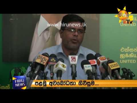 unp charges people a|eng