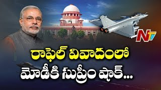 Supreme Court Agrees to hear Rafale Case Review Petition | NTV