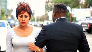Getahun T/Medihin - Masmesel (Ethiopian Music)