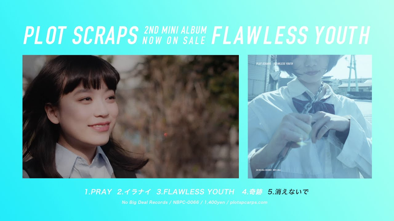 Plot Scraps - トレイラー映像を公開 2ndミニアルバム 新譜「FLAWLESS YOUTH」2019年4月24日発売予定 thm Music info Clip