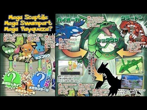 Mega Sceptile vs Mega Swampert vs Mega Blaziken Mega Sceptile Swampert