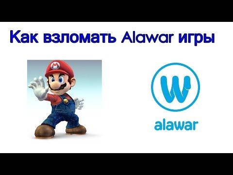 Новый активатор (кряк) Alawar 2015. Активация игры компании Алавар без смс