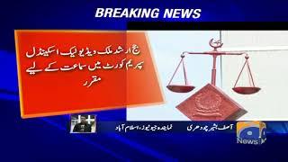Supreme Court To Hear Judge Arshad Malik Video Scandal Case
