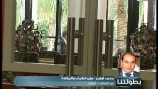 """محمد أوزين : نتفهم إكراهات وإلتزامات """"الكاف"""" ولكن .."""