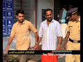 Friend S Wife S Rape  Shared In Social Media Culprit Arrested In Pattambi Fir 23 Mar 2016 image
