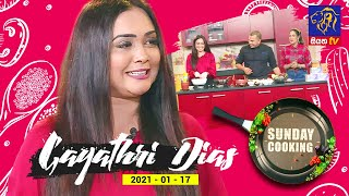 Sunday Cooking with Gayathri Dias | 17 - 01 - 2021