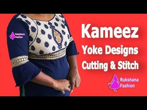 Yoke neck kameez cutting and stitching | Kameez yoke designs