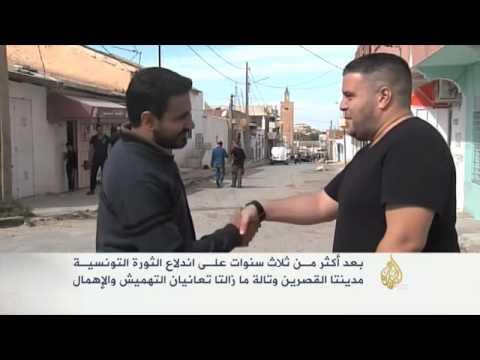 التعويل على القصرين وتالة بانتخابات تونس