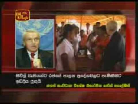 Influence LTTE to free civilians - UN 28/02/2009