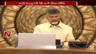 TDP And YCP to Put No Confidence Motion Against NDA Govt In Parliament Today