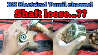 Loose Shaft || Replacement || RS Electrical Tamil channel || Ramanan