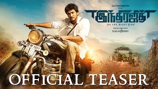 Indrajith Tamil Movie Official Teaser