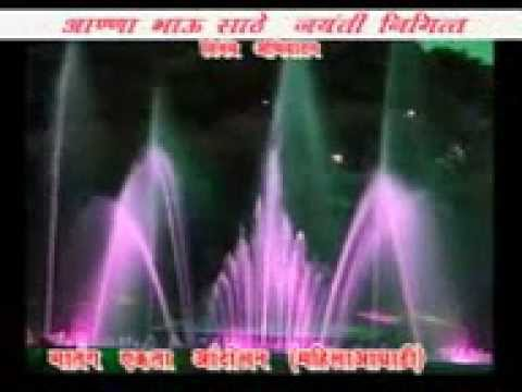 Anna Bhau Sathe jayanti Mahila Aghadi