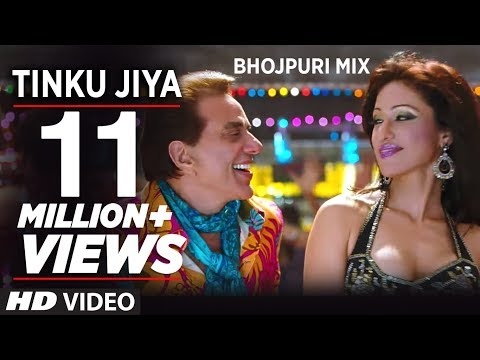 Tinku Jiya Bhojpuri Mix Ft. Hot And Sexy Item Girl Madhuri Bhattacharya video