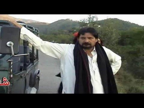 Pakistani Pushto Movie - Ghulam Dada thumbnail