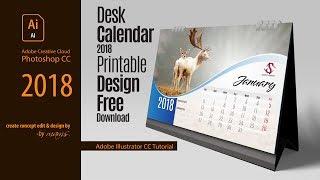 Professional Printable Desk Calendar Free I Adobe Illustrator CC Tutorial by Mams I Sketch Station