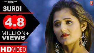 Haryanvi Songs SURDI Mandeep Rana Anjali Raghav Latest Haryanavi DJ Songs 2017 VOHM