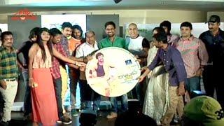 Ramudu Manchi Baludu Audio Launch Part 2 - Shakeela, Chalaki Chanti, Shakalaka Shankar