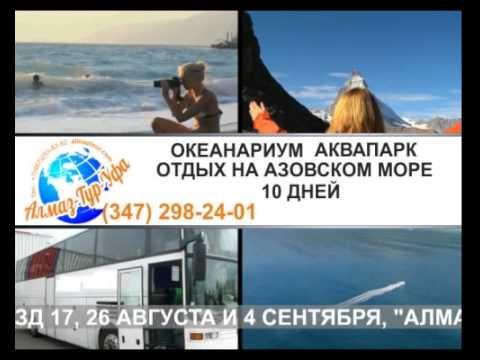Дешевые авиабилеты в новосибирск от 5 365 рублей