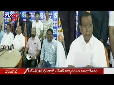 SR Educational Academy Top Rankers in NEET 2018 | Warangal | TV5 News