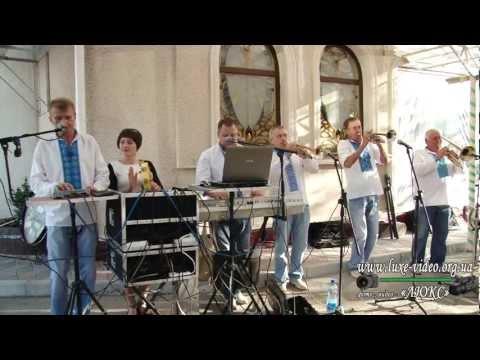 Гурт МАЕСТРО.  Шарапанівські музиканти