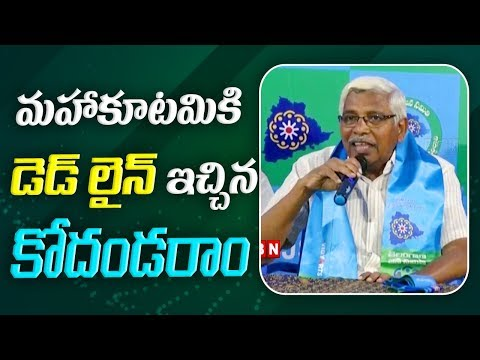 Telangana election 2018 | TJS Chief Kodandaram face to face about seat sharing | ABN Telugu