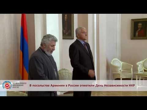 представительства армений в россий поместили эти