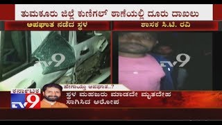 CT Ravi Car Accident: FIR Against MLA CT Ravi Over  Hit And Run Case
