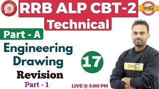 Class 17| RRB ALP CBT-2 Technical |Engineering Drawing |Revision part-1 |By Ketan Sir