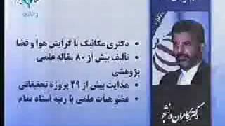ادعای 80 مقاله علمی پژوهشی برای کامران دانشجو
