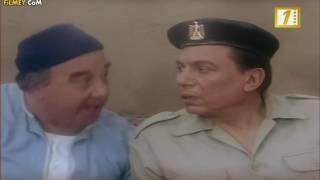 فيلم الود محروس بتاع الوزير بدقة عالية