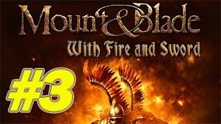 Прохождение квеста черный гетман в игре огнем и мечом